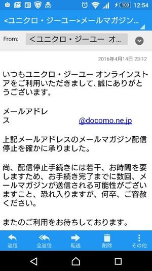 Screenshot_20160501125438s