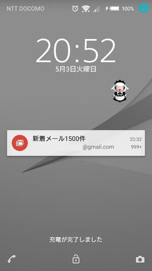Screenshot_20160503205243s
