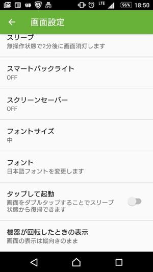 Screenshot_20160911185020s