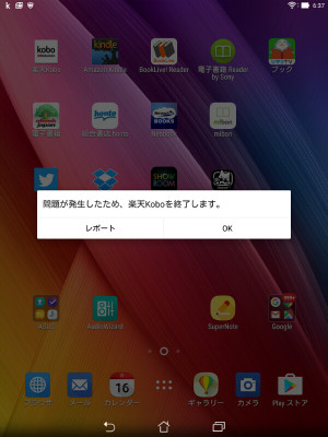 Screenshot_20160916063705s