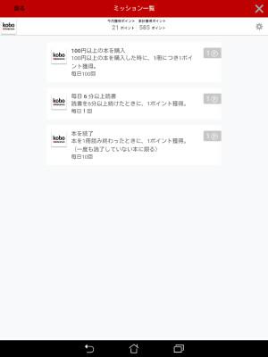 Screenshot_20160917064352s