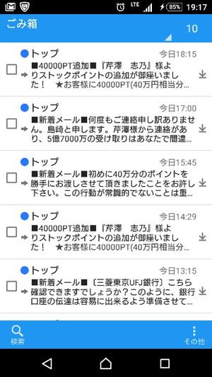 Screenshot_20161112191739s