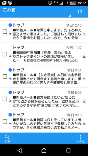 Screenshot_20161112191752s