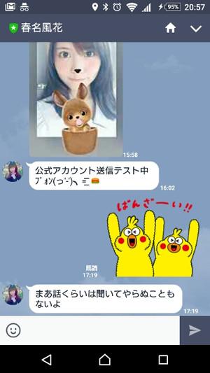 Screenshot_20170112205711s