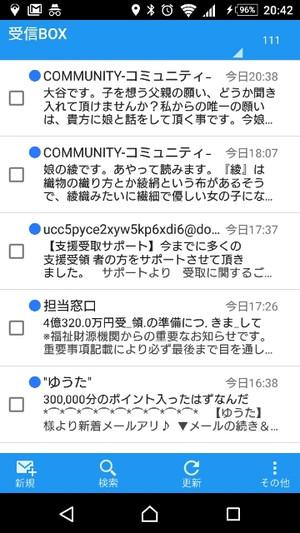 Screenshot_20170204204223s