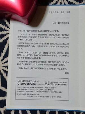 Dsc_0827s