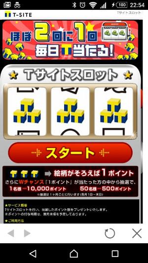 Screenshot_20170410225438s