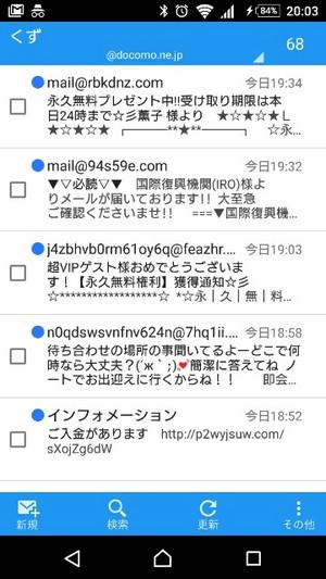 Screenshot_20170413200359s