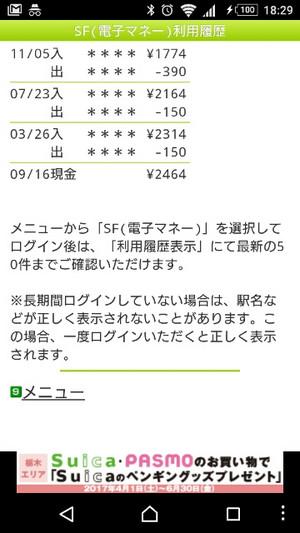 Screenshot_20170502182939s