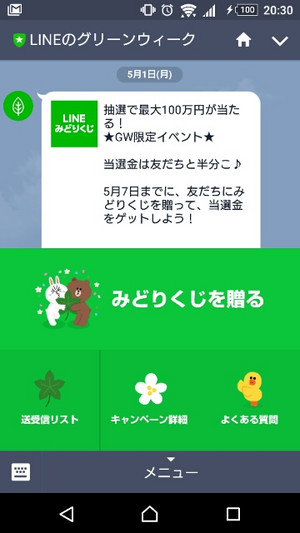 Screenshot_20170506203100s
