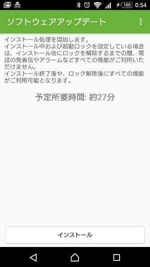 Screenshot_20170509005453s