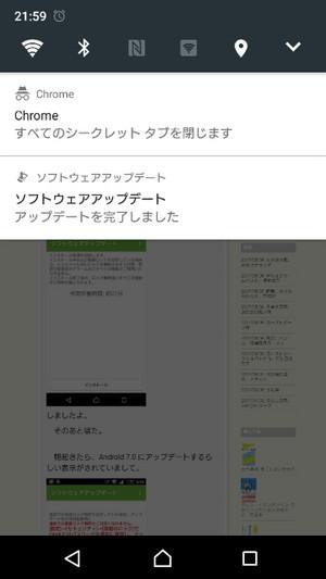 Screenshot_20170509215954s