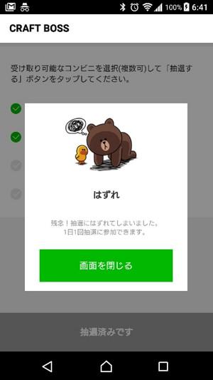 Screenshot_20170615064142s