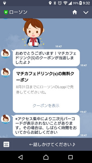 Screenshot_20170902093257s