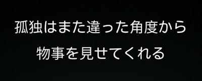 Screenshot_20171111140642_1s
