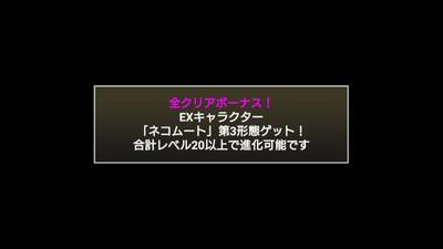 Screenshot_20171202091018s