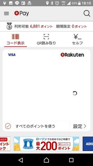 Screenshot_20180118181026s