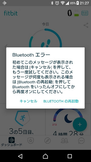 Screenshot_20180619212748s