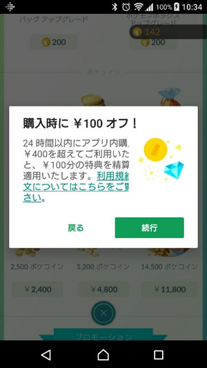 Screenshot_20180624103446s