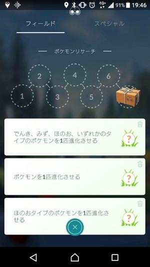 Screenshot_20180721194641s