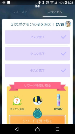 Screenshot_20180728062108s