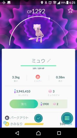 Screenshot_20180728062552s