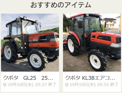 20181006yahooauction