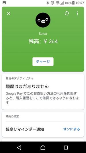 Screenshot_20181224105753s