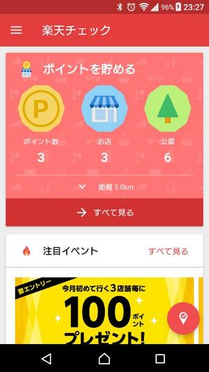 Screenshot_20190218232739s