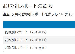 20200209shinsei