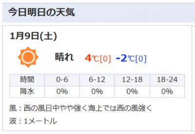 20210109-032001