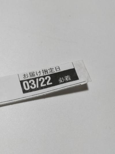 Img20210322203049s