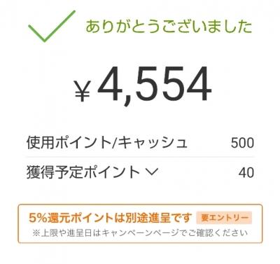 Screenshot_201911041202242s
