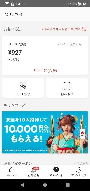Screenshot_20200103094005s