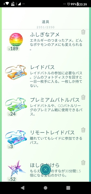 Screenshot_20200428203932s