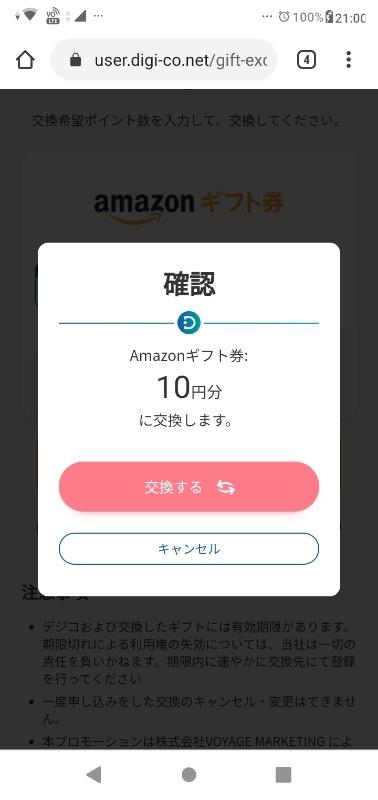 Screenshot_20200706210013s