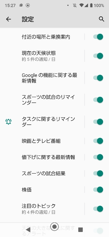 Screenshot_20200913152709s