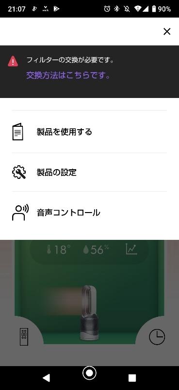 Screenshot_20201110210731s