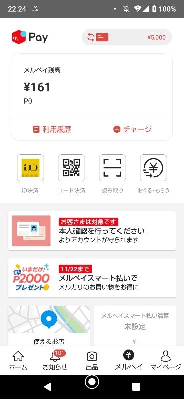 Screenshot_20201120222434s
