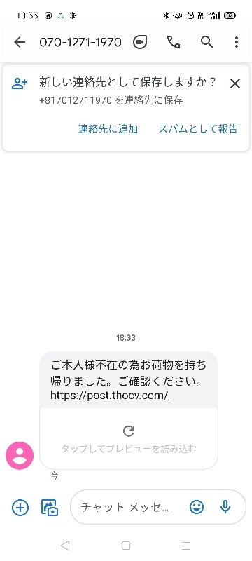 Screenshot_20210128183343s