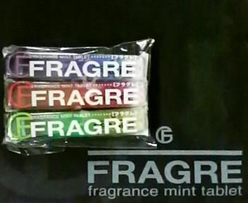 フラグレ来た