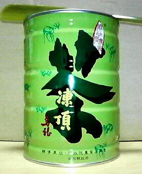 凍頂烏龍茶葉缶