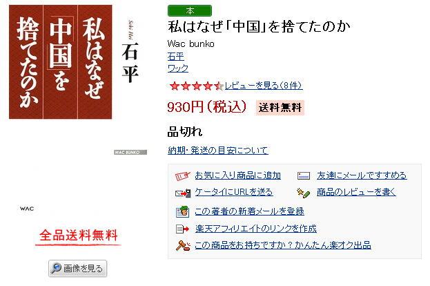 20110228rbooks4
