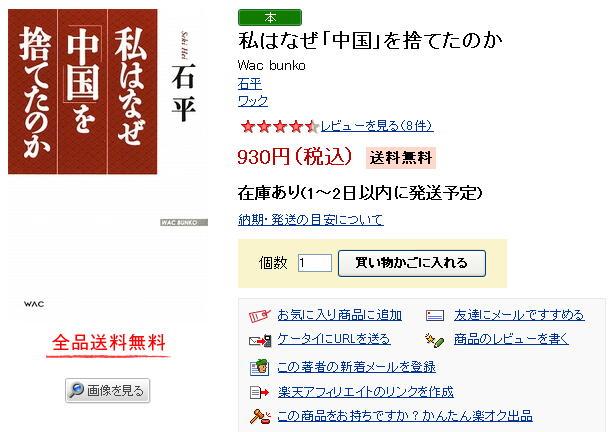 20110301rbooks10