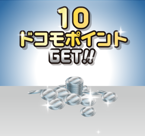 20121105docomo_win_10_img