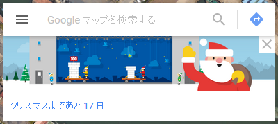 20151206google